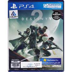 PS4 Game Destiny 2 [Zone 3/Asia]