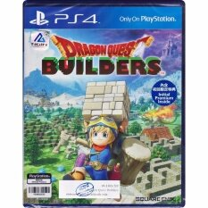 PS4 Game DRAGON QUEST BUILDERS™ [Zone 3/Asia]
