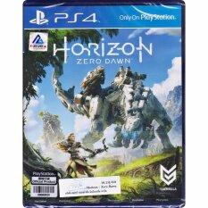 PS4 Game Horizon Zero Dawn™  [Zone 3/Asia]