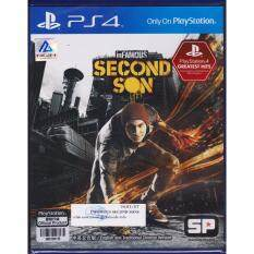 PS4 Game inFAMOUS Second Son™ [Zone 3/Asia]