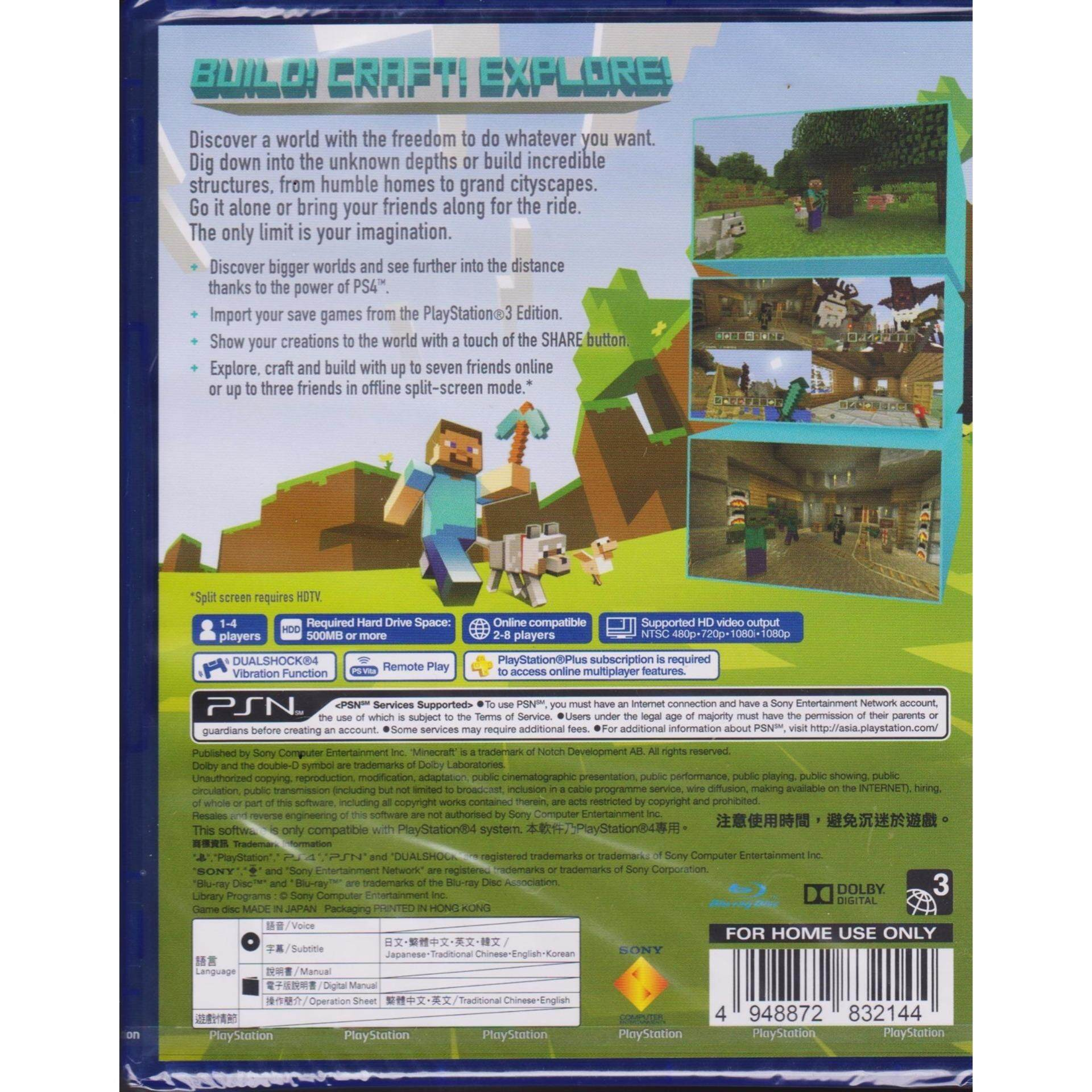 PS4 Game Minecraft: PlayStation?4 Edition [Zone 3/Asia] | Play 4