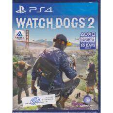 PS4 Game Watch Dogs 2 [Zone 3/Asia]