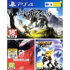 PS4 HORIZON: ZERO DAWN BUNDLE (ASIA)