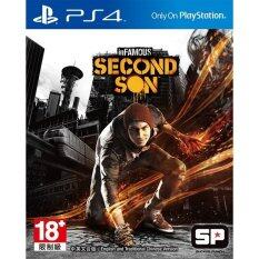 PS4 Infamous: Second Son (Asia)