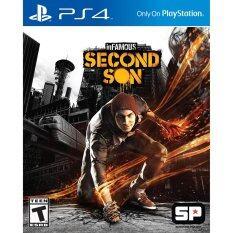 PS4 inFamous: Second Son (Z3)