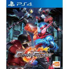 PS4 Kamen Rider Climax Fighters (Zone 3)