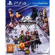 PS4 KINGDOM HEARTS HD 2.8 FINAL CHAPTER PROLOGUE (Europe)