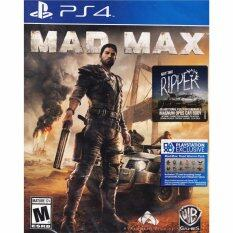 PS4 MAD MAX (US)