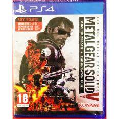 PS4 Metal Gear Solid 5: Definitive Experience Zone2 EU / English