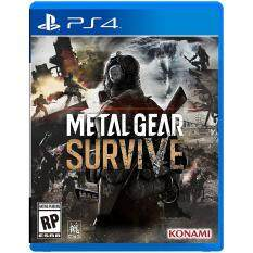 ps4 metal gear survive ( english zone 3 ) online connection required internet
