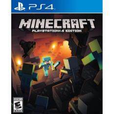 PS4 Minecraft Playstation4 Edition RF Eng