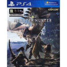 PS4 MONSTER HUNTER WORLD (ASIA)