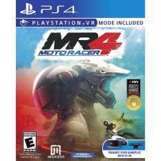 PS4 MOTO RACER 4 (US)