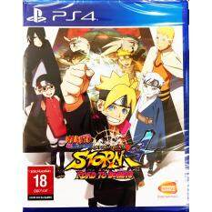 PS4 Naruto Shippuen Ultimate Ninja Storm 4 Road To Boruto Zone2/ Europe Version / English