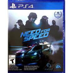 PS4 Need for Speed English