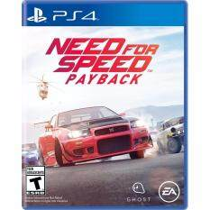 PS4 Need for Speed Payback Z3 Eng