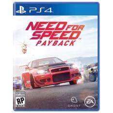 ps4 need for speed payblack ( english zone 3 )