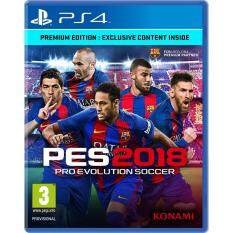 ps4 pes 2018 pro evolution soccer ( zone 2 english )