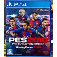 ps4 pes18 winning eleven 2018 ( english zone 3 )