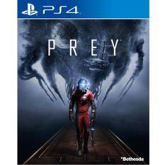 PS4 PREY (Zone 3)