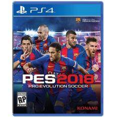 PS4 Pro Evolution Soccer 2018 Z3 Eng