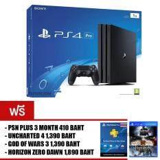 PS4 PRO : JET BLACK [1TB] + PSN PLUS 3 MONTH + 3 GAME (UNCHARTED 4 + GOD OF WAR 3 + HORIZON)