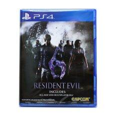 PS4 Resident Evil 6 Zone 1 US / English