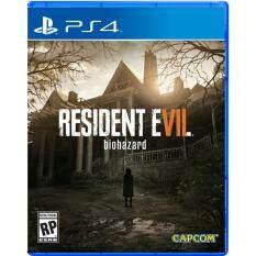 PS4 RESIDENT EVIL 7 biohazard (Z3)