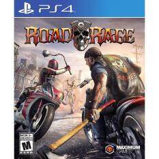 PS4 ROAD RAGE (US)