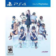 PS4 Root Letter (US)(White)