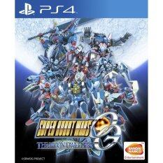 PS4 SUPER ROBOT WARS OG: THE MOON DWELLERS (ENGLISH) (ASIA)