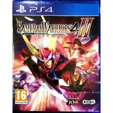 PS4 Samurai Warriors 4-II ( Zone 2 )(English)