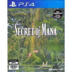 PS4 SEIKEN DENSETSU 2 SECRET OF MANA (MULTI-LANGUAGE) (ASIA)