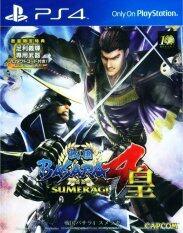 PS4 Sengoku Basara 4 Sumeragi  Japanese (ภาษาญี่ปุ่น)