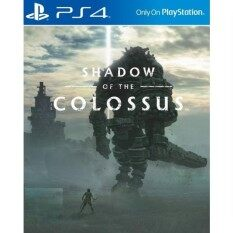 PS4 Shadow of the Colossus (Zone 3)