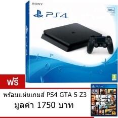 PS4 Slim 500G CUH-2106A Black ประกันศูนย์ไทย+PS4 GTA5 Z3 Eng