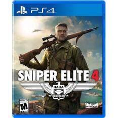 ps4 sniper elite 4 ( english )