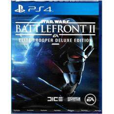 PS4 Star Wars Battlefront II Elite Trooper Deluxe Edition ( ZONE 3/Asia/English )
