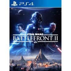 PS4 Star Wars Battlefront II Z3 Eng