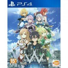 PS4 Sword Art Online Game Director's Edition (English Sub) (Asia)