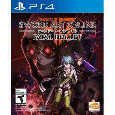 PS4 Sword Art Online:Fatal Bullet Z3 Eng