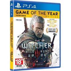 PS4 The Witcher 3 Wild Hunt Game of The Year (zone3)