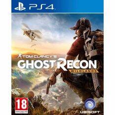 PS4 Tom Clancy's Ghost Recon Wildlands (Z3)