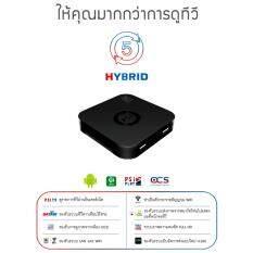 ราคา Psi O5 Hybrid Android Box ใน กรุงเทพมหานคร