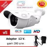 ราคา Psi Ocs กล้องวงจรปิด Online Camera Security Hd รุ่น C3 แถมฟรี Adaptor 12V Psi ออนไลน์