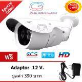 Psi Ocs กล้องวงจรปิด Online Camera Security Hd รุ่น C3 แถมฟรี Adaptor 12V เป็นต้นฉบับ