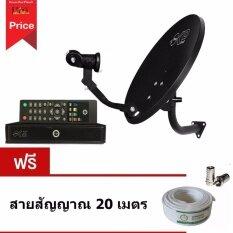 ราคา ราคาถูกที่สุด Psi Okd ชุดจานเล็ก 35 ซม ติดผนัง พีเอสไอ โอเคดี Psi กล่องรับสัญญาณดาวเทียม รุ่น Okx Black