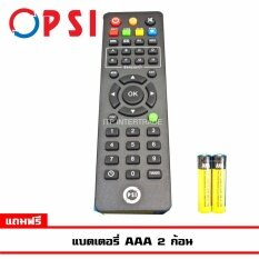 ส่วนลด สินค้า Psi รีโมท คอนโทรล ใช้กับกล่อง Psi ได้ทุกรุ่น ของแท้ 100 ฟรีถ่าน Aaa 2 ก้อน
