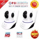 ซื้อ Psi Robot 2 กล้องวงจรปิดอัจฉริยะ Online ดูผ่านมือถือ Wifi Ip Camera Security Super Hd รุ่น Robot2 แพ็ค 2 ตัว Psi ถูก