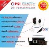 ซื้อ Psi Robot 2 กล้องตรวจจับและบันทึกภาพอัจริยะ รุ่น Robot2 ออนไลน์